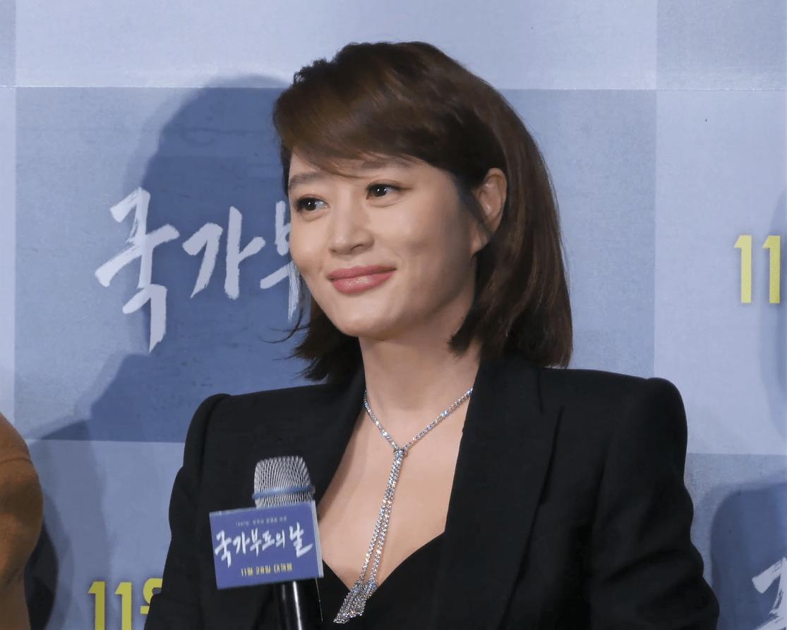 Kim Hye-su - Wikidata