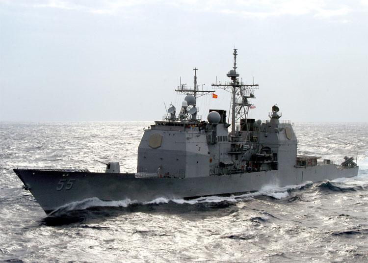 File:USSLeyteGulfCG-55.jpg