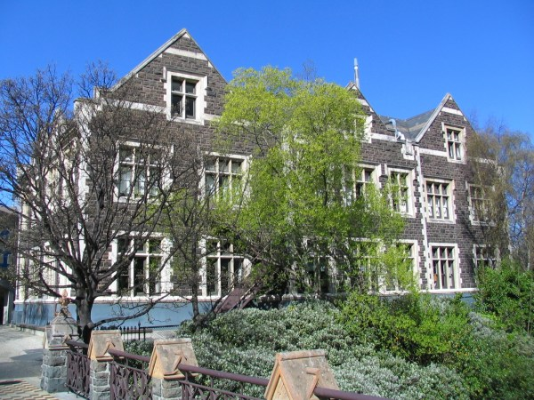 File University Of Otago Home Science Block Dunedin Nz