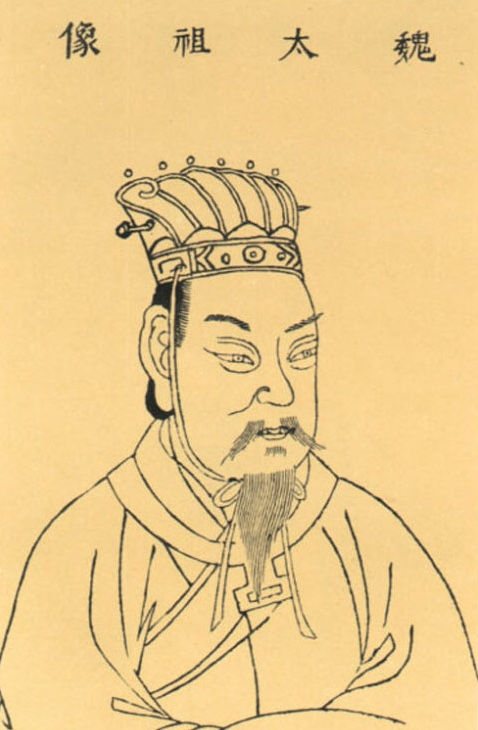 A portrait of Cao Cao from Sancai Tuhui.