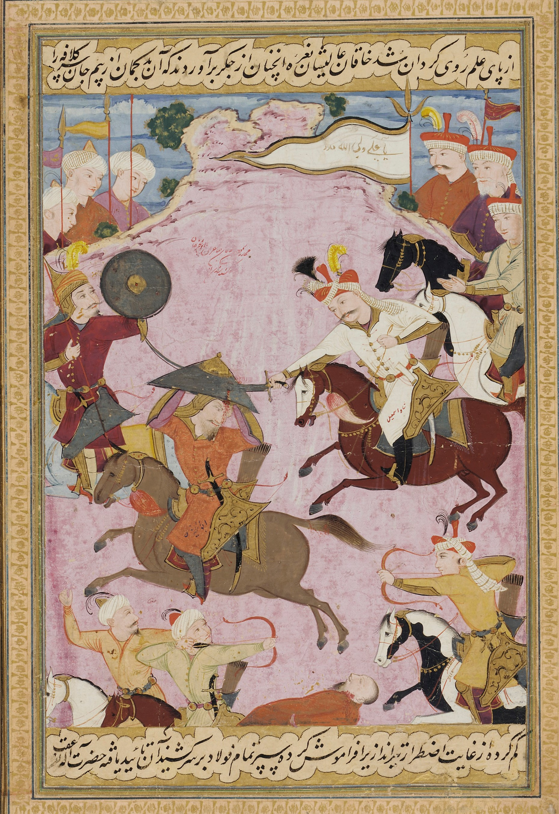 https://i0.wp.com/upload.wikimedia.org/wikipedia/commons/5/57/The_Battle_between_Shah_Ismail_and_Shaybani_Khan.jpg