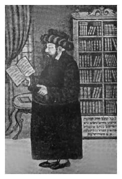 """English: Rabbi Menachem Mendel Hager, zt""""..."""