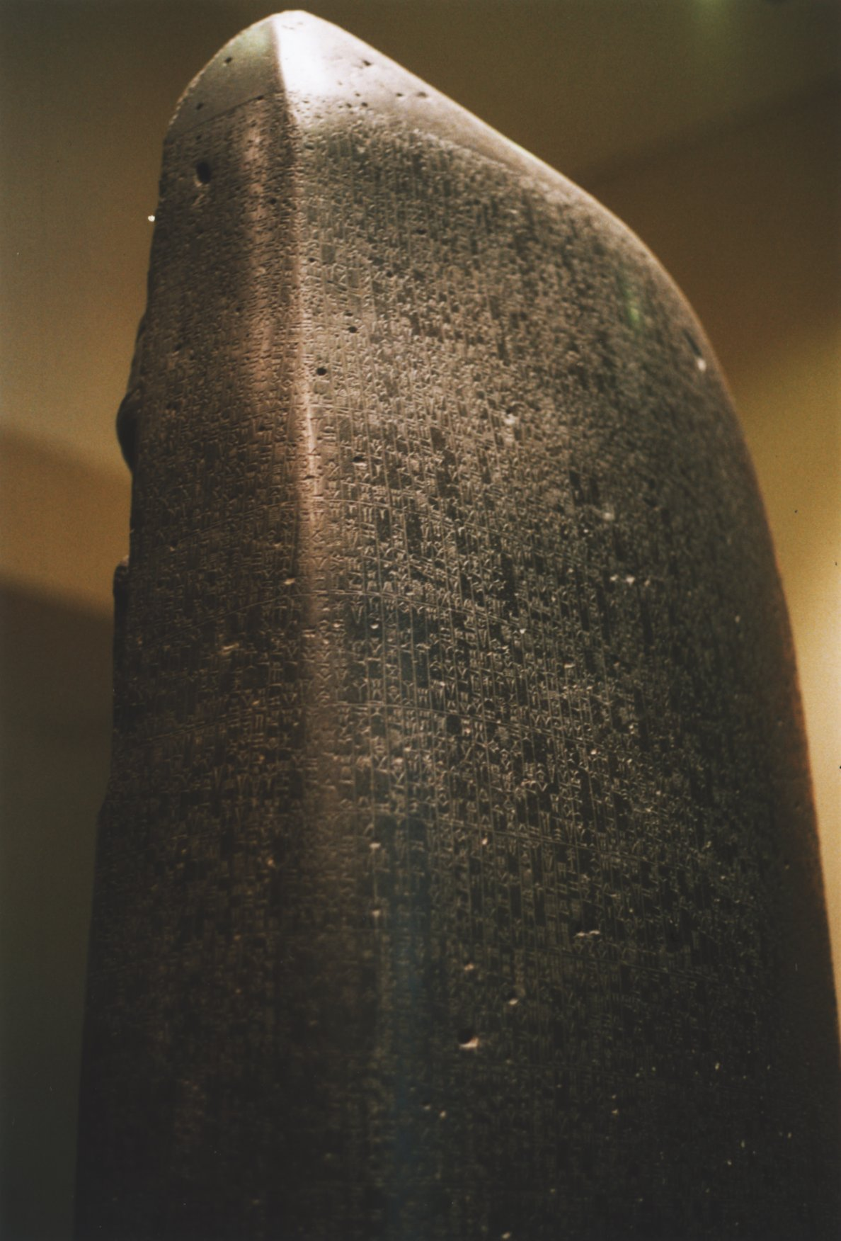 The Ancient Law Code Of Hammurabi