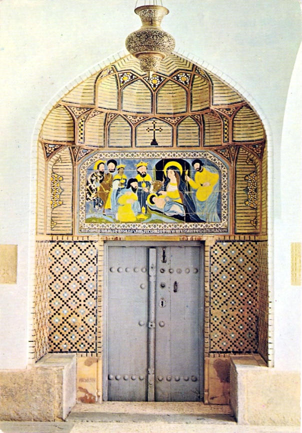 SanktGeorgKirche Isfahan  Wikipedia