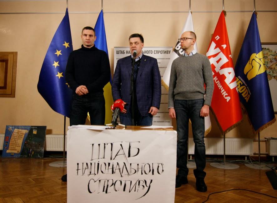 Klitschko Tyahnybok Yatsenyuk Dec 8 2013.jpg