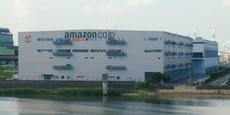 FATCA shines the light on Amazon profits in Japan