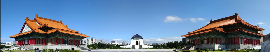 Chiang Kai-Shek Memorial Hall Panorama