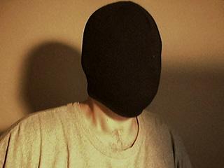 English: mask