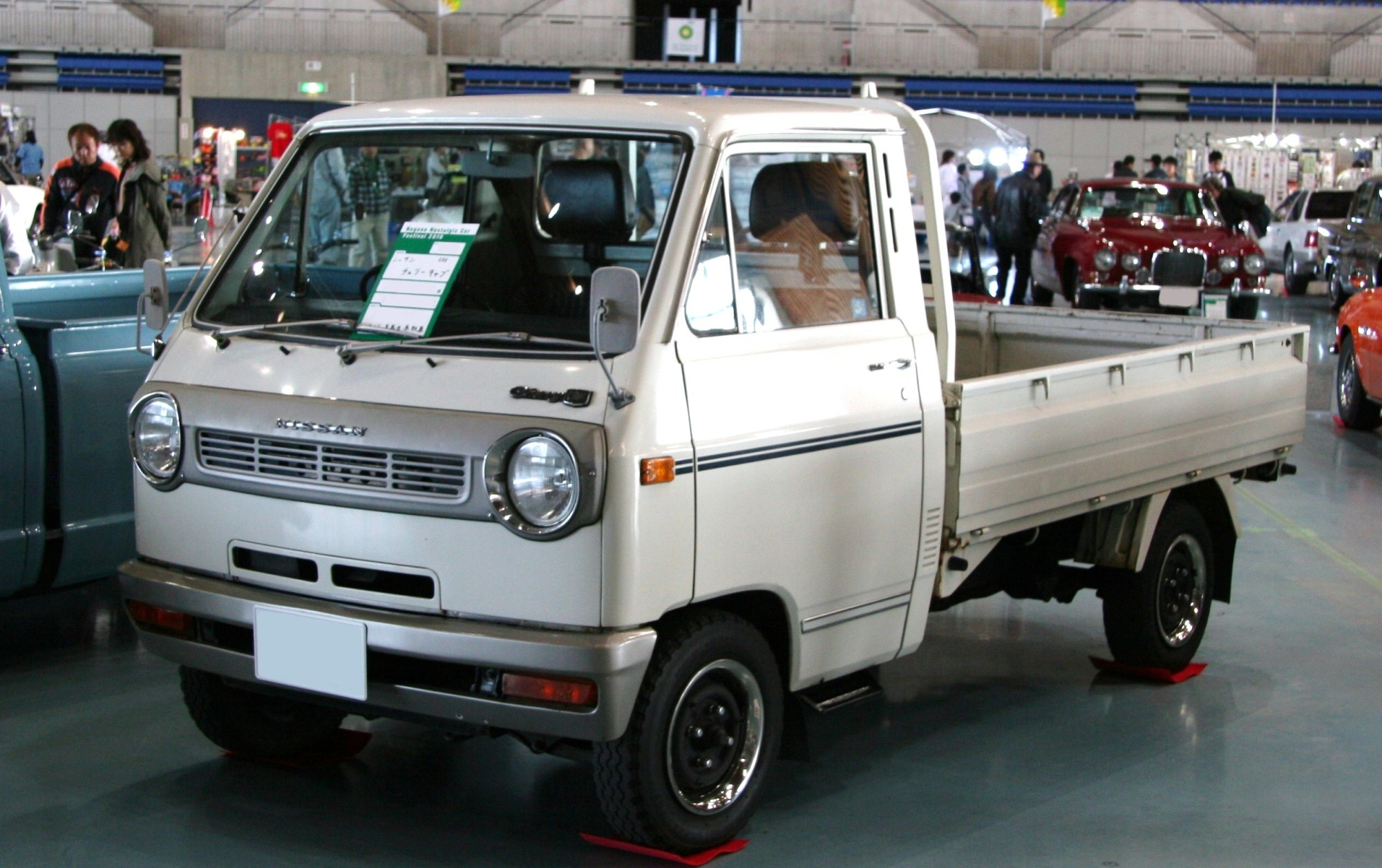 hight resolution of nissan cherry cab c20