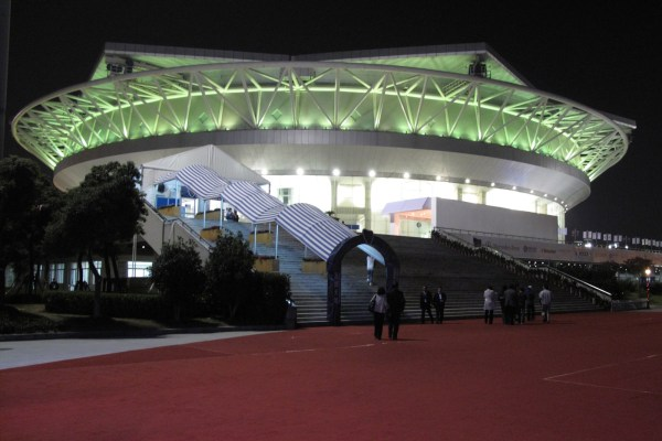 Qizhong Forest Sports City Arena - Wikipedia