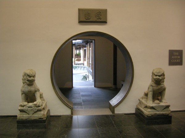 Astor Court Metropolitan Museum of Art Chinese