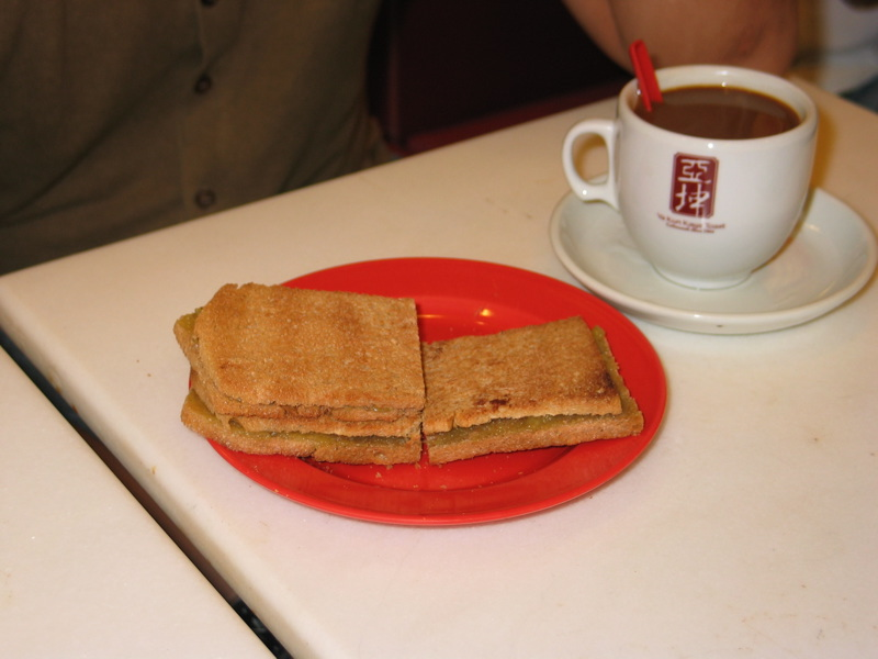 http://upload.wikimedia.org/wikipedia/commons/5/5e/Kaya_Toast_with_Coffee.jpg
