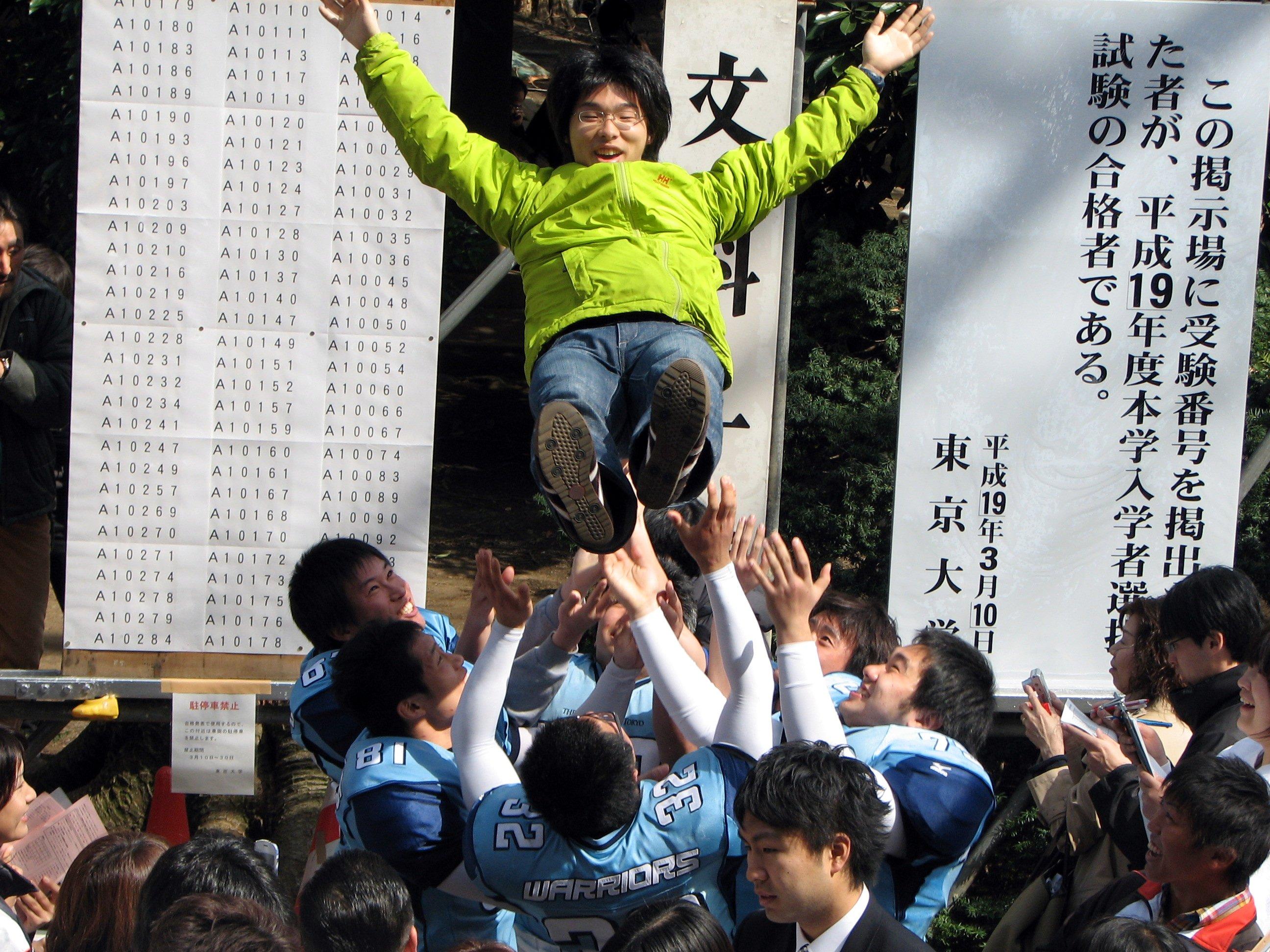 higher education in japan