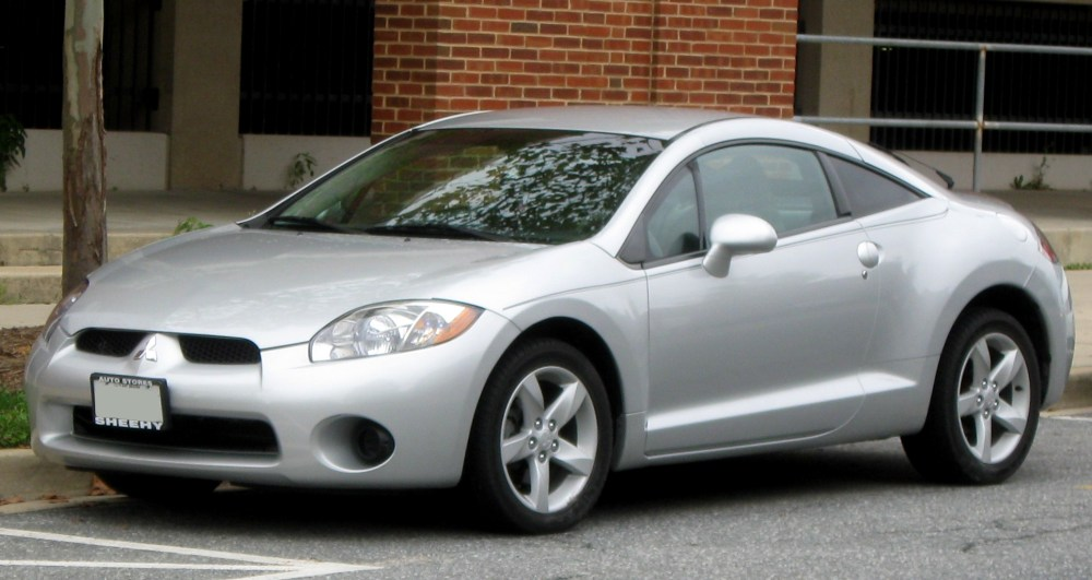 medium resolution of mitsubishi eclipse