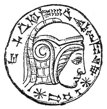 File:Nebukadnessar II.jpg