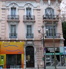 File Cannes - 13 Boulevard Carnot Wikimedia Commons