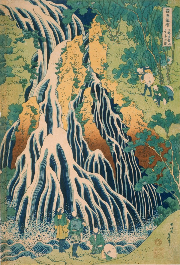File Katsushika Hokusai Japanese - Pilgrims Kirifuri