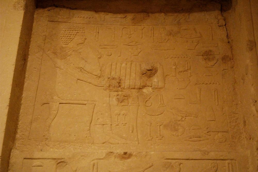 Mastaba of Kaninisut  Wikipedia