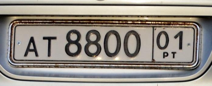 Vehicle Registration Plates Of Tajikistan Wikipedia
