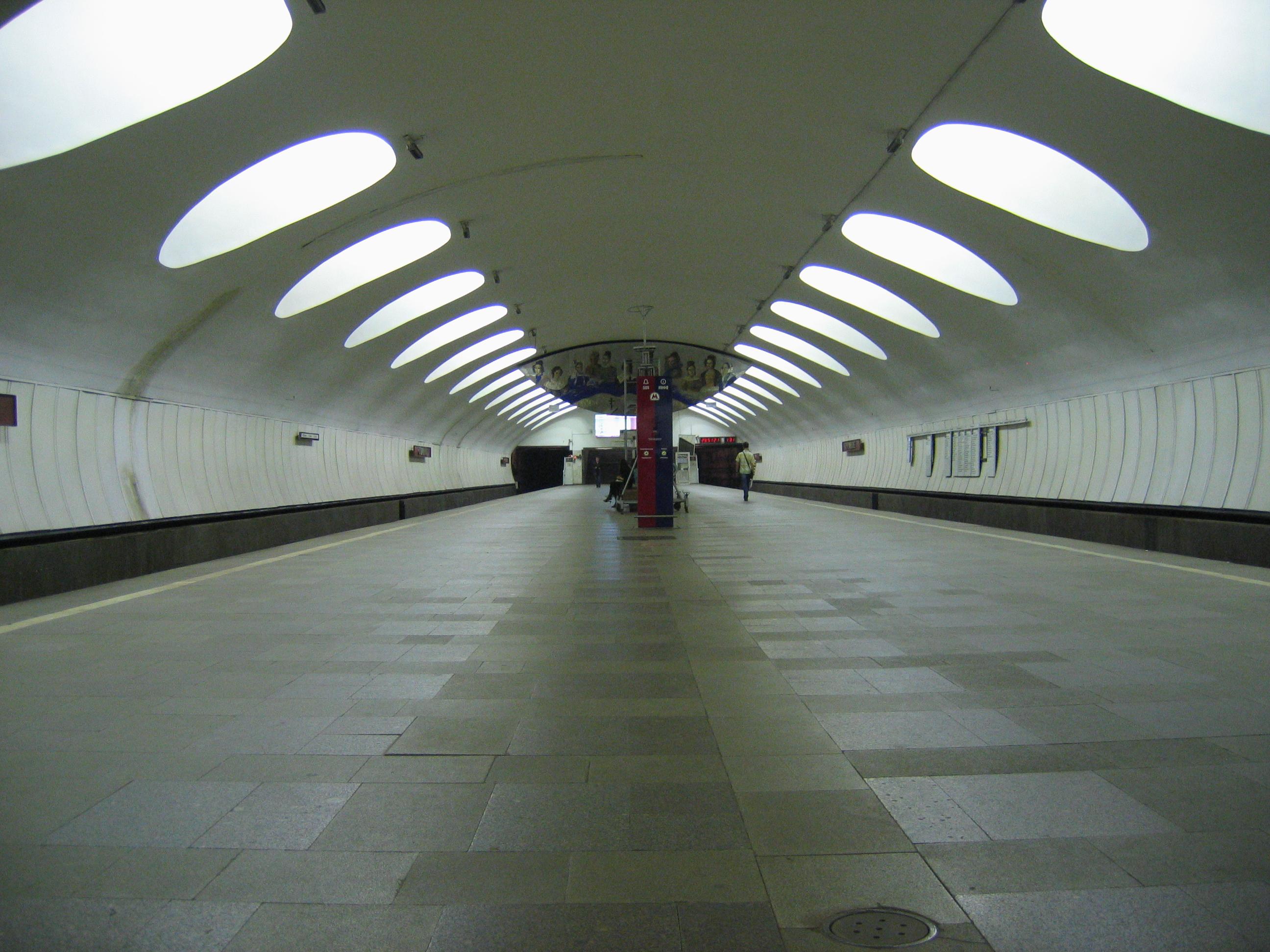 愉悅站 (莫斯科地鐵) - Wikiwand