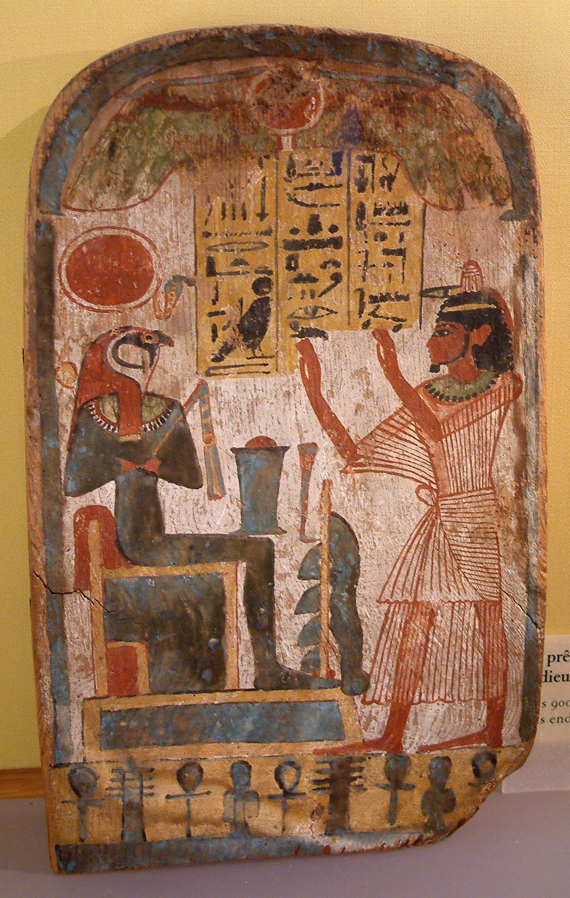Ancient Egypt Project On Emaze