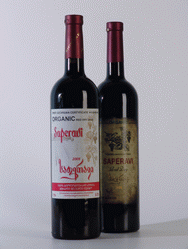 English: Bottle of wine.