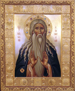 English: Saint Macarius of Egypt. Venerable Sa...
