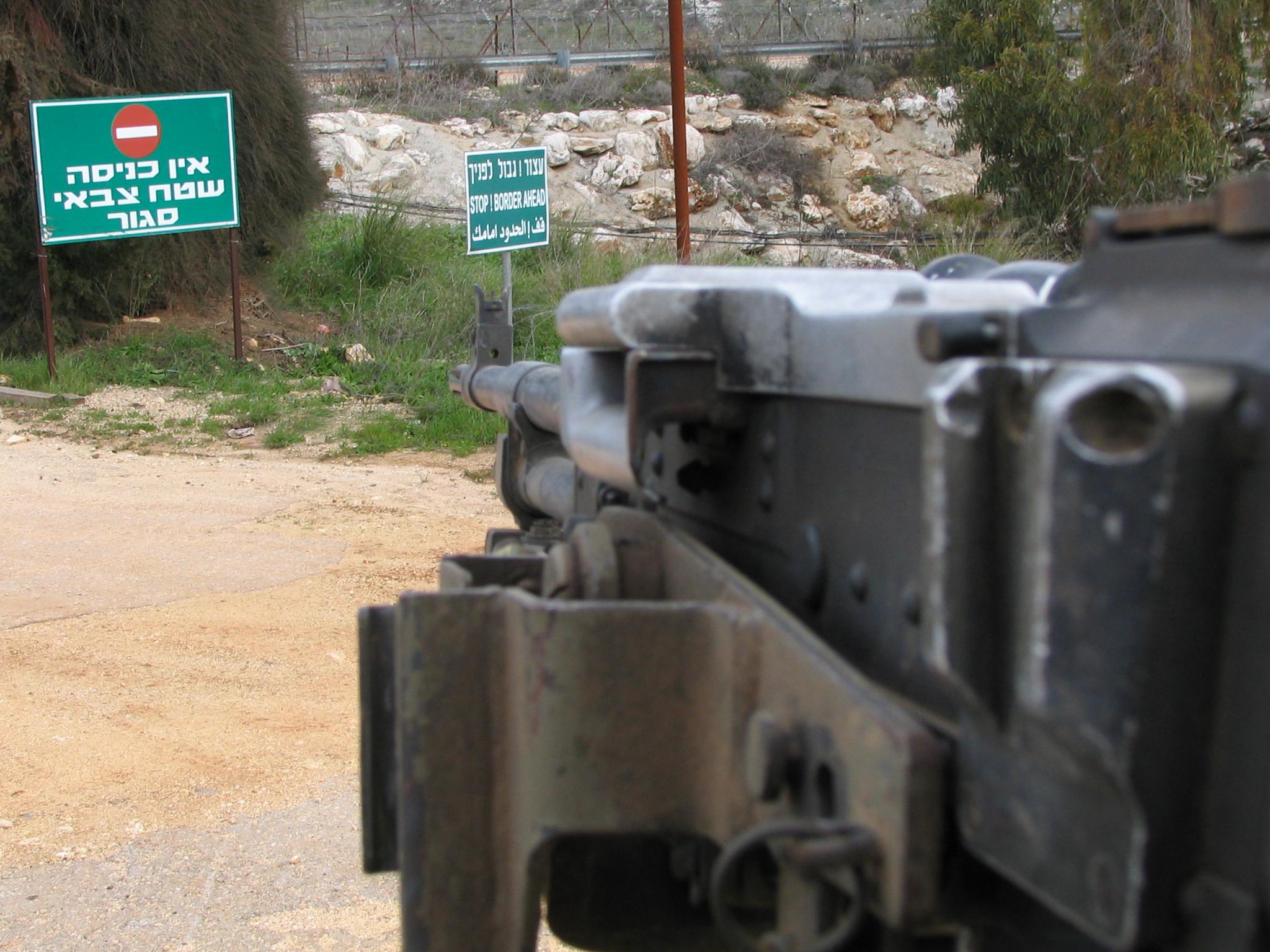 Frontera entre Israel i el Liban