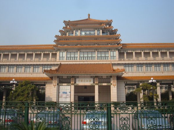 File National Art Museum Of - Wikimedia Commons