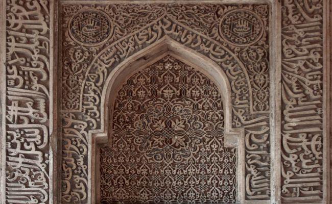 File Quran Inscriptions On Wall Lodhi Gardens Delhi Jpg