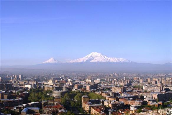 Image result for Erevan