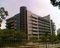香港神託會培基書院 - 維基百科,自由的百科全書