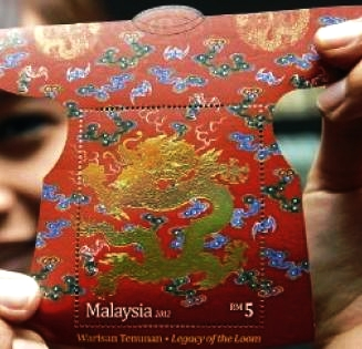 2012 Year of the Dragon stamps issued in Kuala Lumpur, Malaysia.