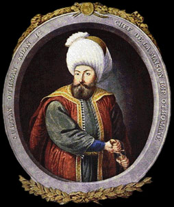 English: Osman I Türkçe: Osman Gazi