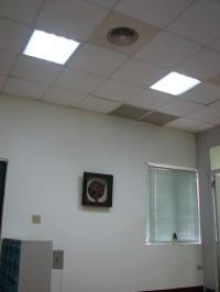 File:LED T-bar ceiling light.JPG - Wikimedia Commons