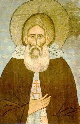 Serge de Radonège Сергий Радонежский. Покров. ...
