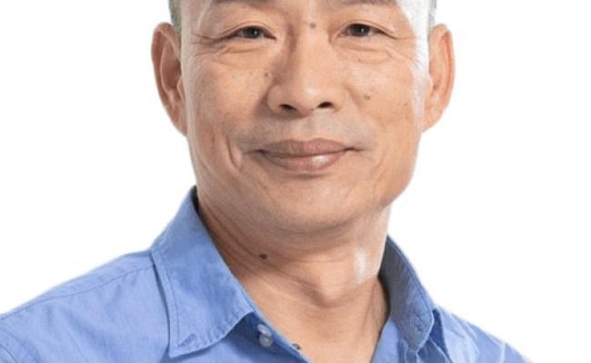 Han Kuo Yu Wikipedia