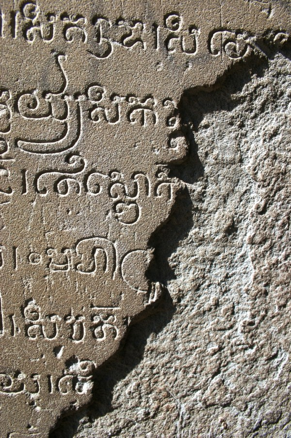 FileAncient Khmer scriptjpg Wikimedia Commons