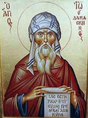 Icon of St. John Damascene, taken from Wikipedia.