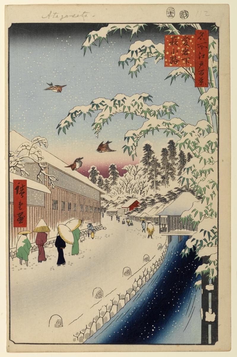Atagoshita and Yabu Lane 1857