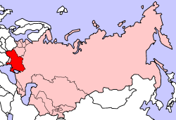 Location of Ukrainian SSR in the Soviet Union.