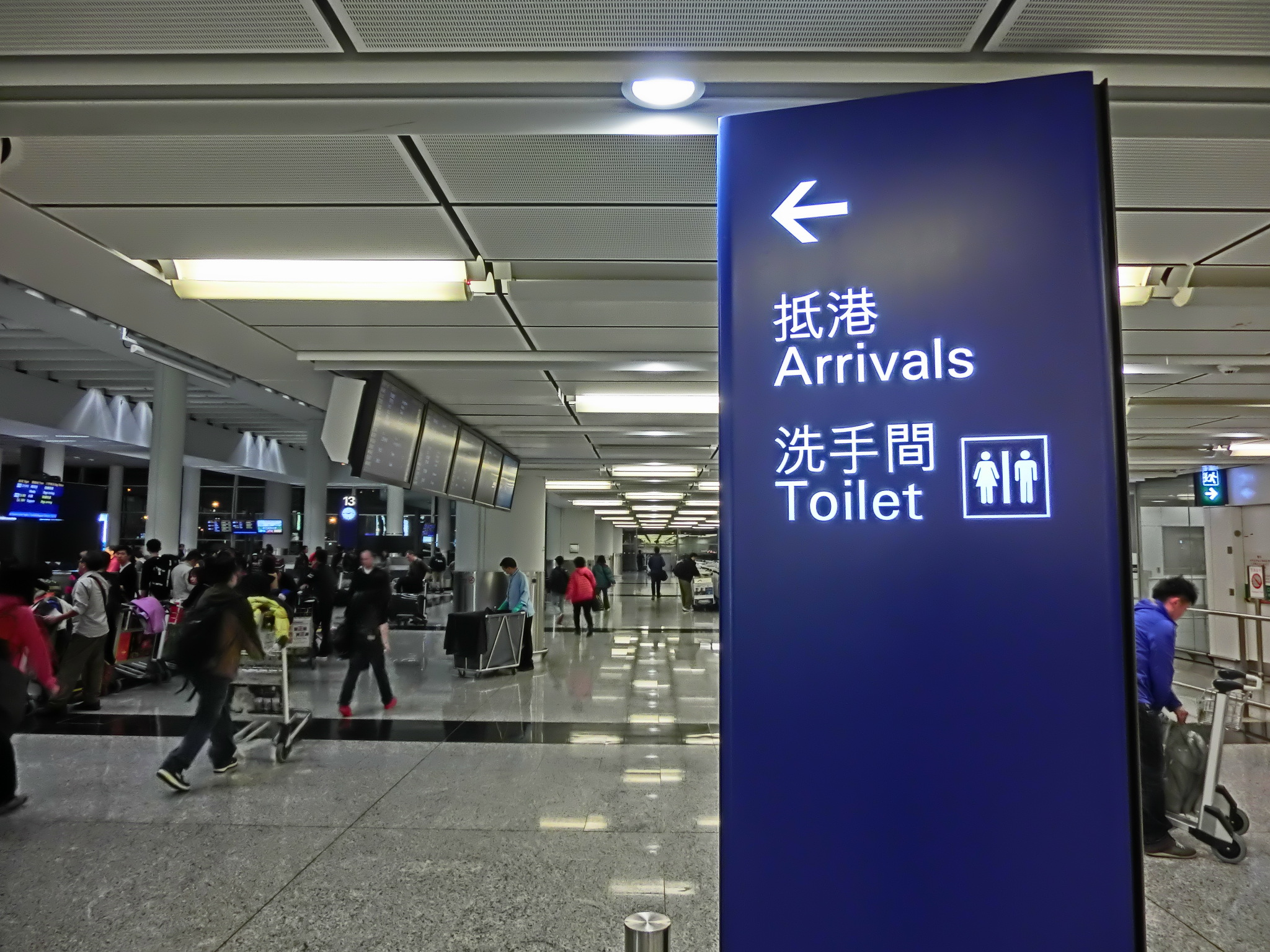 Related Keywords & Suggestions for hong kong airport arrivals