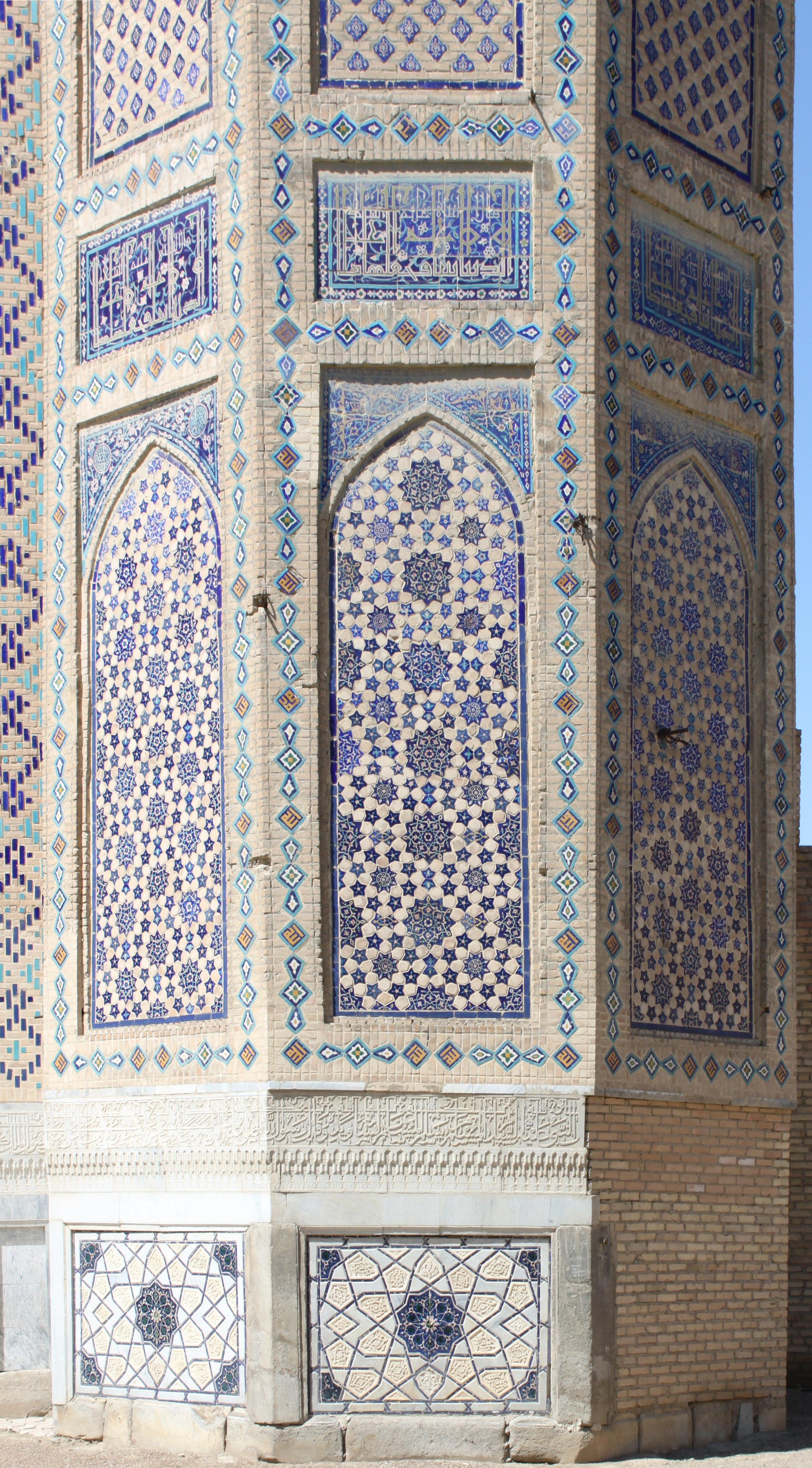 زخارف هندسية إسلامية ويكيبيديا