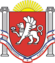 Coat of arms of Crimea - is the official coat ...