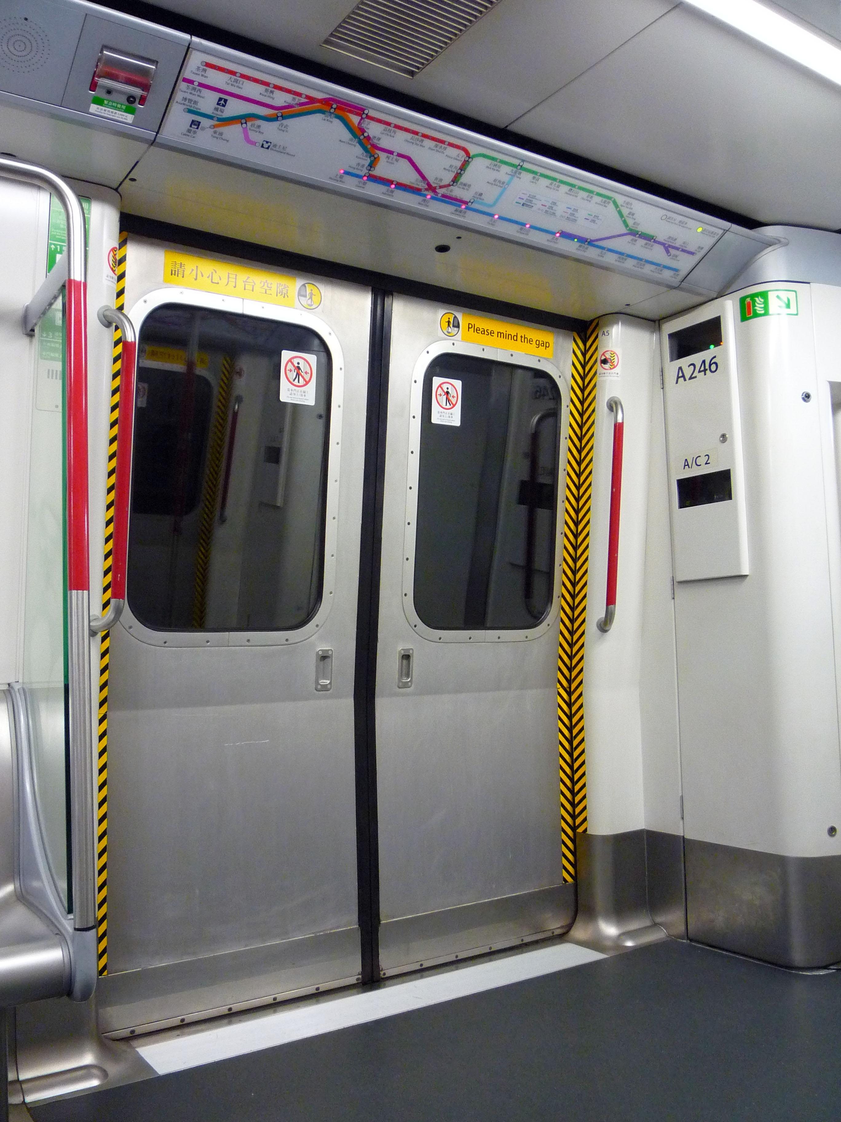 File:MTR M-Train (3).JPG - Wikimedia Commons