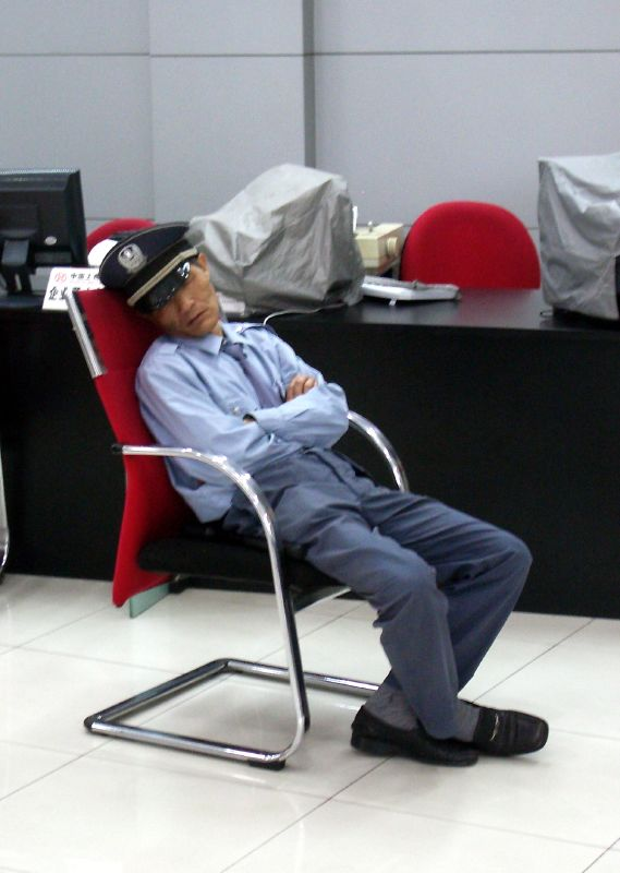 Sleeping security guard