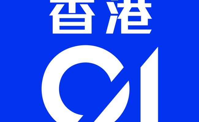 香港 01 维基百科 自由的百科全书