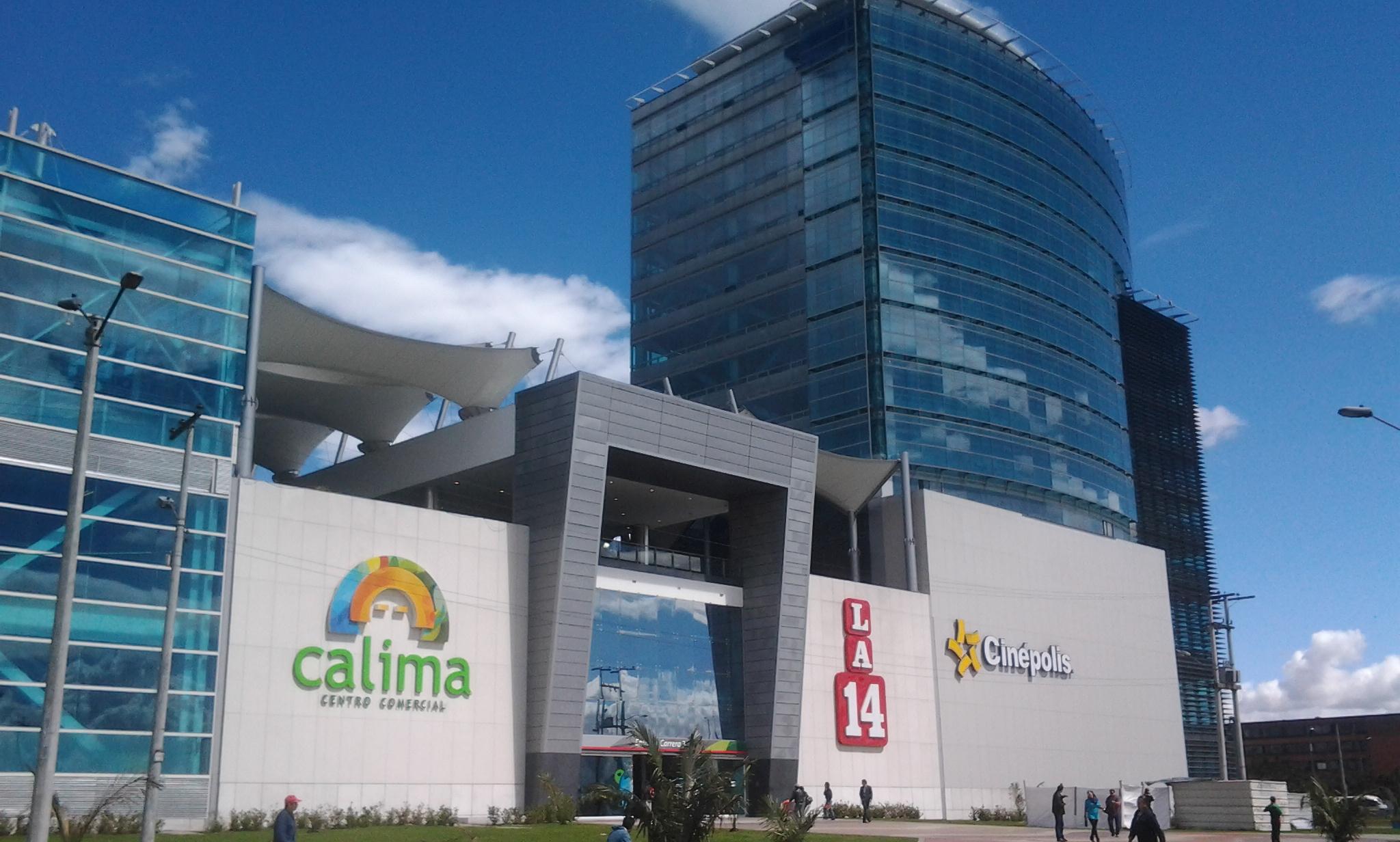 centro comercial calima wikipedia