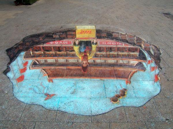 Julian Beever Pavement Art