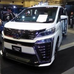 All New Toyota Vellfire 2018 Yaris Trd 2014 Harga File Osaka Auto Messe 322 Jpg